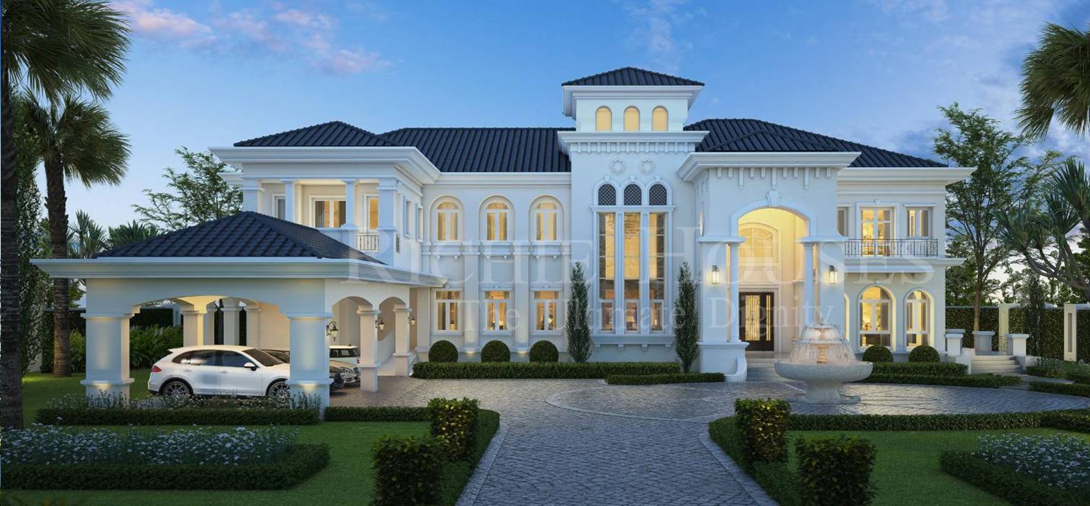 บ้านคุณสมหวัง